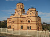 Picture of / about 'Hall' the Australian Capital Territory - Free Serbian Orthodox Monastery