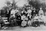 Picture relating to Gatton - titled 'Morrow and Shiers family at a tennis party'