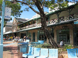 Picture of / about 'Darwin' the Northern Territory - The Mall - Smith Street Mall