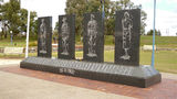 Picture relating to Tamworth - titled 'Anzac memorial'