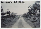 Picture relating to Wallaville - titled 'Cumonju State School'