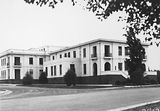 Picture relating to Canberra - titled 'East Block Offices and Canberra Post Office, Queen Victoria Terrace.'