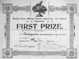 Picture relating to Mareeba - titled 'First Prize Certificate awarded to an unidentified amateur photographer by the Mareeba District Mining, Pastoral, Agricultural and Industrial Association'