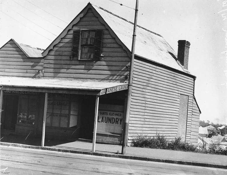 Picture of / about 'Brisbane' Queensland - Exterior view of a laundry, Brisbane, 1935