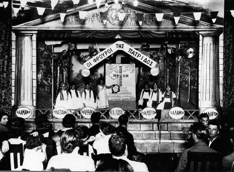 Picture of / about 'Brisbane' Queensland - Children's theatre production at the Hellenic Club, Brisbane, 1928