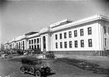 Picture of / about 'Parliament House' the Australian Capital Territory - Front of Old Parliament House from NE showing Morris motor car