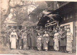 Picture relating to Brisbane - titled 'Brisbane B.C.O.F. soldiers outside Japanese Tea-house - Japan - 1946'