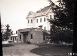 Picture of / about 'Yarralumla' the Australian Capital Territory - Government House reconstruction, residence of the Govenor General. Yarralumla.