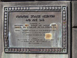 Picture relating to Lake Woronora - titled 'Woronora Dam Plaque 2'