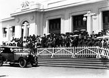 Picture relating to Parliament House - titled 'Armistice Day, Old Parliament House front steps with spectators.'